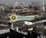 Иностранные СМИ уличили волжский химический концерн в использовании серых схем для вывода денег за границу 12 июля на...