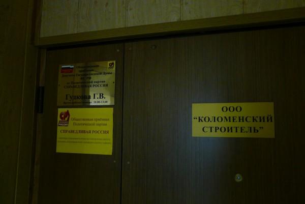 Дмитрий Гудков жалуется, что у