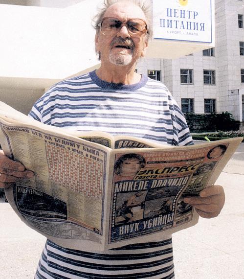 Юрий Васильевич ценит «Экспресс газету» за честность