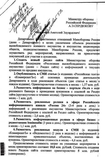 Snimok_ekrana_2013-04-14_v_14.55.06