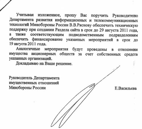 Snimok_ekrana_2013-04-14_v_14.55.16