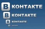 raskrutka-vkontakte