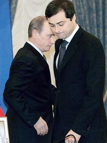 Владимир Путин освободил Владислава Суркова от должности вице-премьера - руководителя аппарата правительства