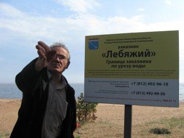 Александр Сенотрусов — эколог, историк, руководитель местного «Яблока», главный противник захватчиков