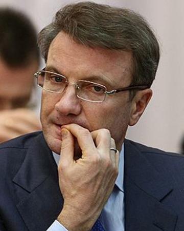 Герман Греф. Фото с сайта mger2020.ru/