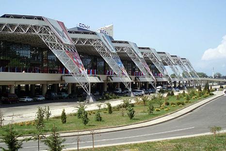 Аэровокзальный комплекс в Сочи Фото: Югополис