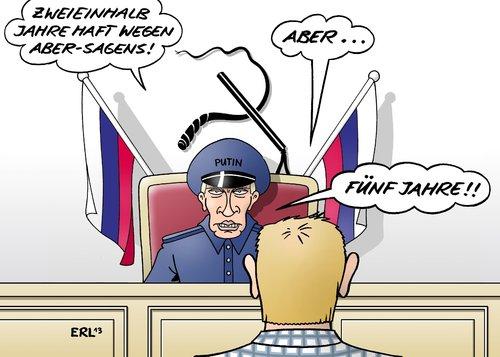 раш-нав-2