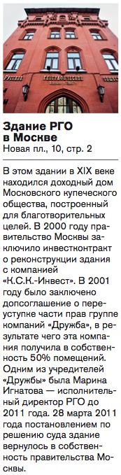 Snimok_ekrana_2013-08-02_v_15.28.32