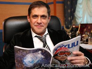 Фото: russianewsreport.ru