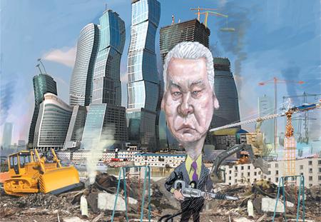 С сайта slon.ru