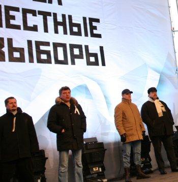 Андрей Черняков на сцене митинга на проспекте Сахарова 24.12.2011 Фото Анны Артемьевой