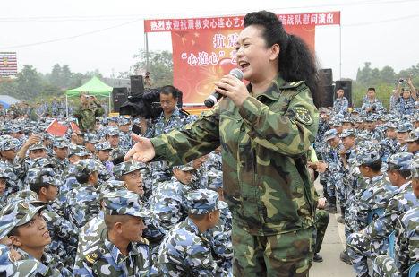 Пэн Лиюань. Фото Reuters