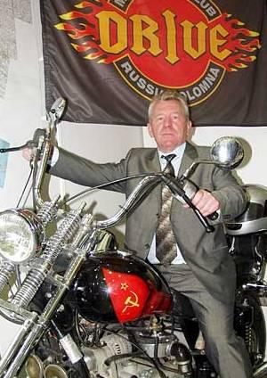 Шувалов Валерий Иванович - Мэр г.Коломны