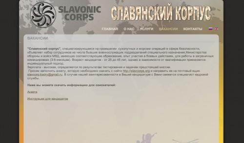 korotkovy3
