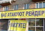 novaya_ataka_