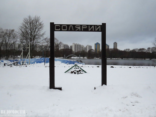 Арендовав пляж рядом со своим участком, Вагит Алекперов обнес его забором, но после протестов общественности открыл доступ на пляж всем желающим. Фото: Максим Стулов/Ведомости