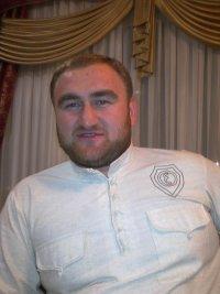Рауф Арашуков. Фото vk.com