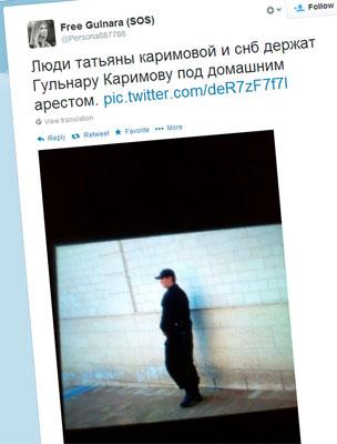 Друзья опубликовали фотографию охранника у дома Каримовой
