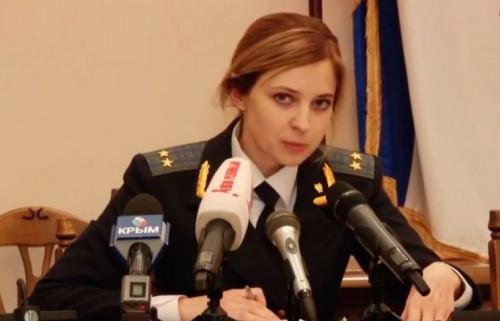 Наталья Поклонская Стоп-кадр Youtube.com/Юлия Руса