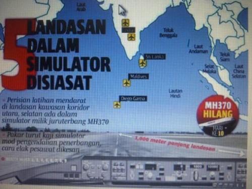 Малазийский-боинг-2