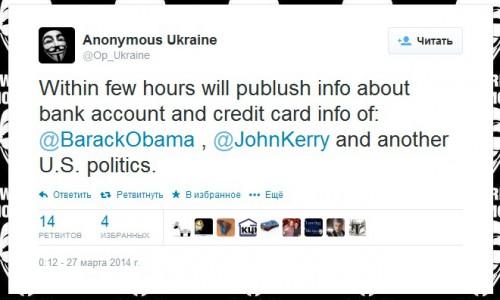 https://twitter.com/Op_Ukraine/status/449081628170944512