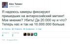 alex_tukaev