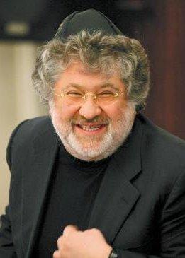 Игорь Коломойский. Фото news.fcdnipro.com