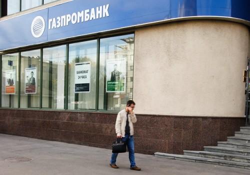 Иностранцы забрали валюту из Газпромбанка Фото: Д. Гришкин / Ведомости
