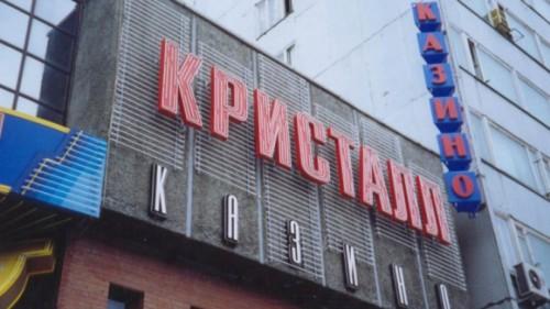 Фото: zenit-nsk.ru