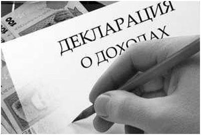 Фото с сайта vdvsn.ru