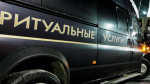 Snimok_ekrana_2013-05-27_v_16.46.31