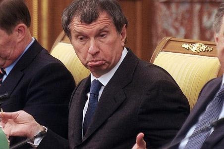 Игорь Сечин. Фото с сайта svobodamislie.ru
