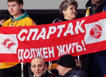 ruslentanews.com_vzyskanie-109-mln-rubley-s-np-sphk-spartak-ne-privedet-k-bankrotstvu-hokkeynogo-kluba_1