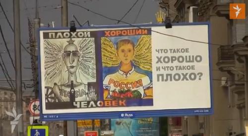Скриншот с видео «Радио Свобода»