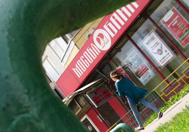 В Мособлбанке было много нарушений, но ни одно из них не потянуло на уголовное дело Фото: М. Стулов / Ведомости Читайте далее: http://www.vedomosti.ru/newspaper/article/706421/masshtab-narushenij-nas-porazil#ixzz367Rnm7wh