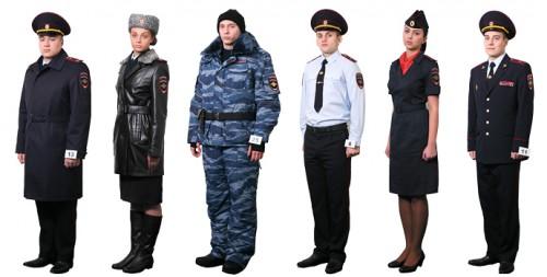 Фото предоставлено пресс-центром МВД Россиии