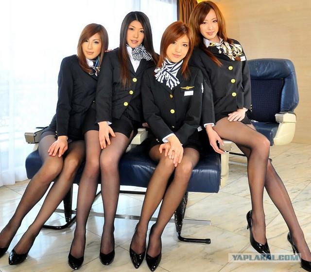 сексуальные японские стюардессы