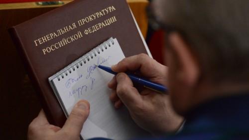 Фото: ИЗВЕСТИЯ/Алексей Голенищев