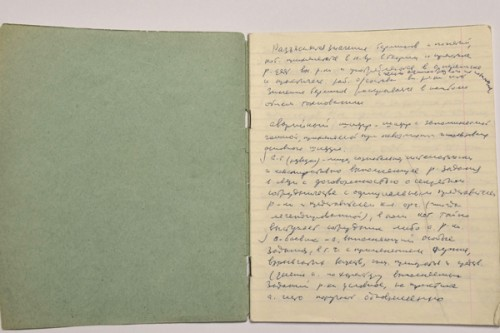 Рукопись из архива Василия Митрохина. Фото: Churchill Archive Centre / AP