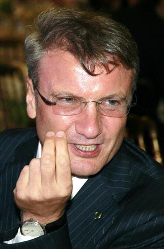 Герман ГРЕФ. Фото: РИА «Новости»