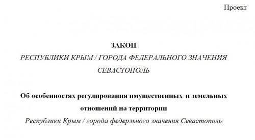 zakon (1)