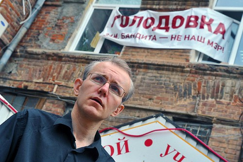 Олег Шеин. Фото: Денис Вышинский / Коммерсантъ