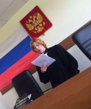 судья Мосгорсуда Ирина Вырышева