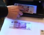 1357882023_11-kupyury-banka-prikolov