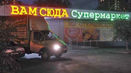 Фото: Дмитрий Лекай / Коммерсантъ