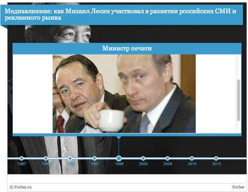 Snimok_ekrana_2014-09-25_v_15.36.19