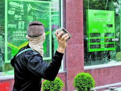 Вклад в российский банк от украинского «Правого сектора» – кирпич РИА «Новости»
