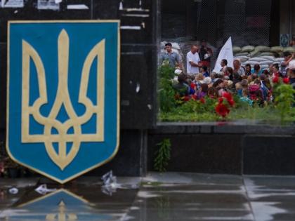 Что ждет российские компании на Украине? Global Look