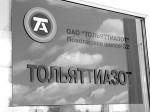 toaz_12