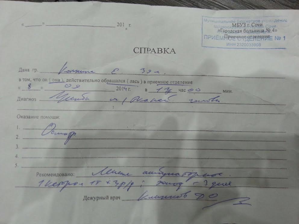 Областная клиническая больница рязань электронная регистратура рязань